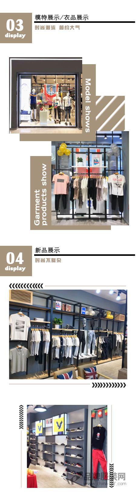 热烈祝贺凯施迪品牌男装 惠州鑫月城隆重开业!生活