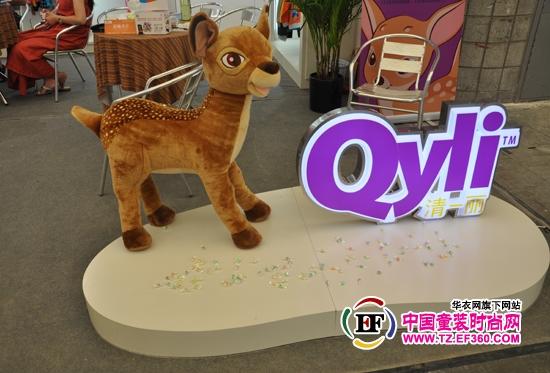 清一丽Qyli童装2013CBME展俏皮可爱形象  生活